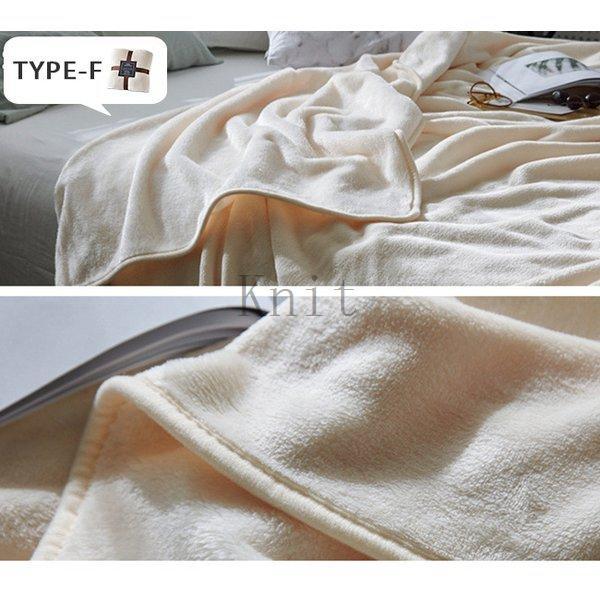 ブランケットダブルサイズ北欧ベイクドカラー無地マイクロファイバーフリースふわふわ毛布寝具おしゃれ暖かい薄手軽量洗える|knit|20
