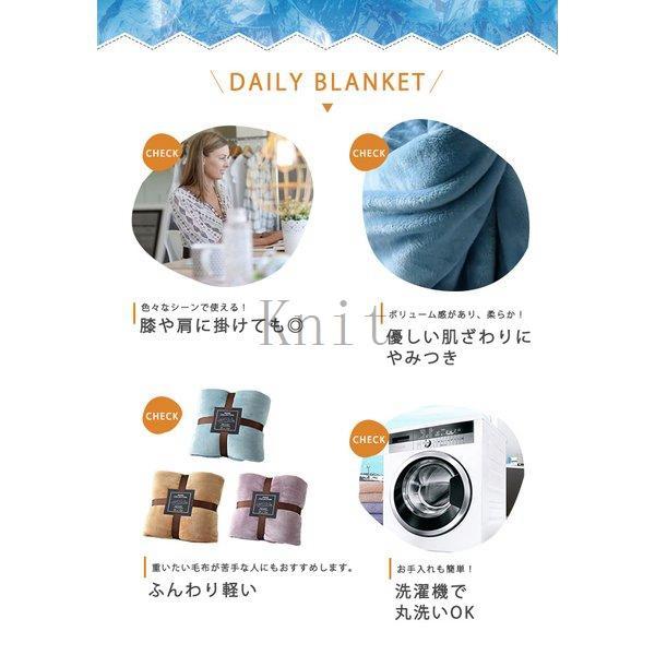 ブランケットダブルサイズ北欧ベイクドカラー無地マイクロファイバーフリースふわふわ毛布寝具おしゃれ暖かい薄手軽量洗える|knit|06