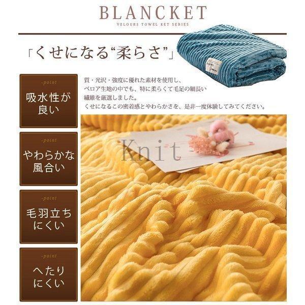 ブランケット北欧無地ボーダーフリースマイクロファイバーふわふわ毛布シングルセミダブルダブル|knit|02