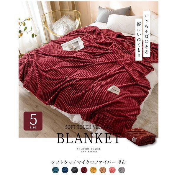 ブランケット北欧無地ボーダーフリースマイクロファイバーふわふわ毛布シングルセミダブルダブル|knit|03