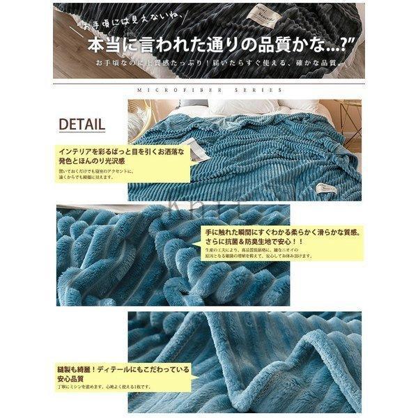 ブランケット北欧無地ボーダーフリースマイクロファイバーふわふわ毛布シングルセミダブルダブル|knit|04