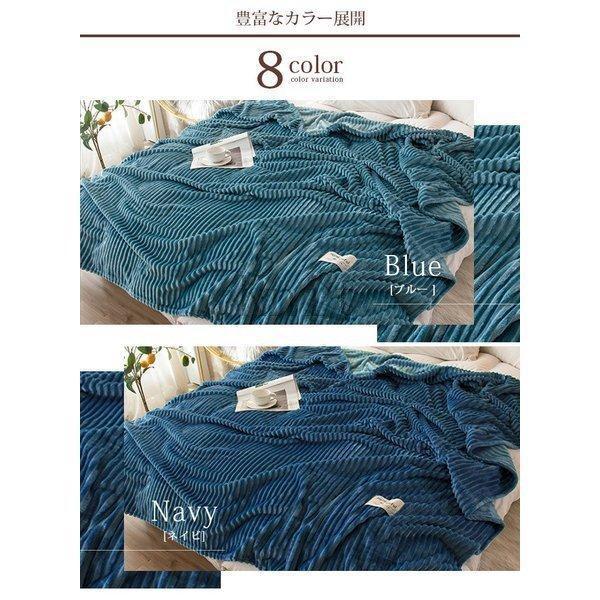 ブランケット北欧無地ボーダーフリースマイクロファイバーふわふわ毛布シングルセミダブルダブル|knit|05