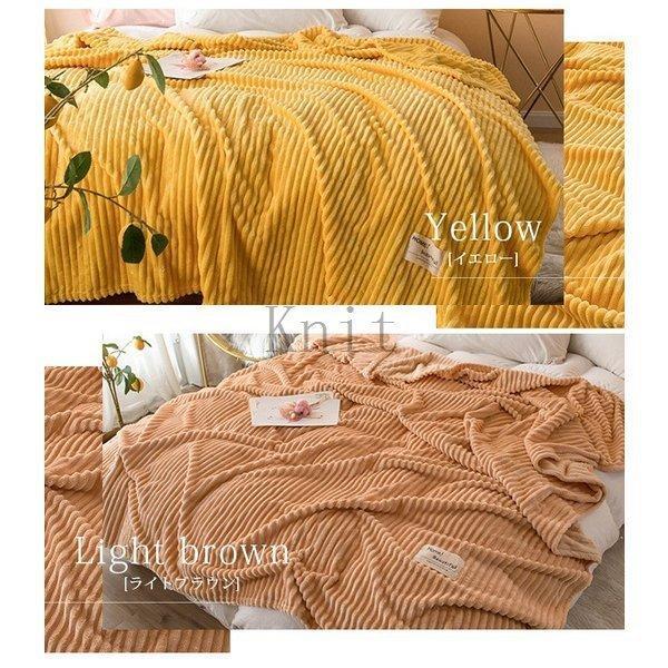 ブランケット北欧無地ボーダーフリースマイクロファイバーふわふわ毛布シングルセミダブルダブル|knit|07