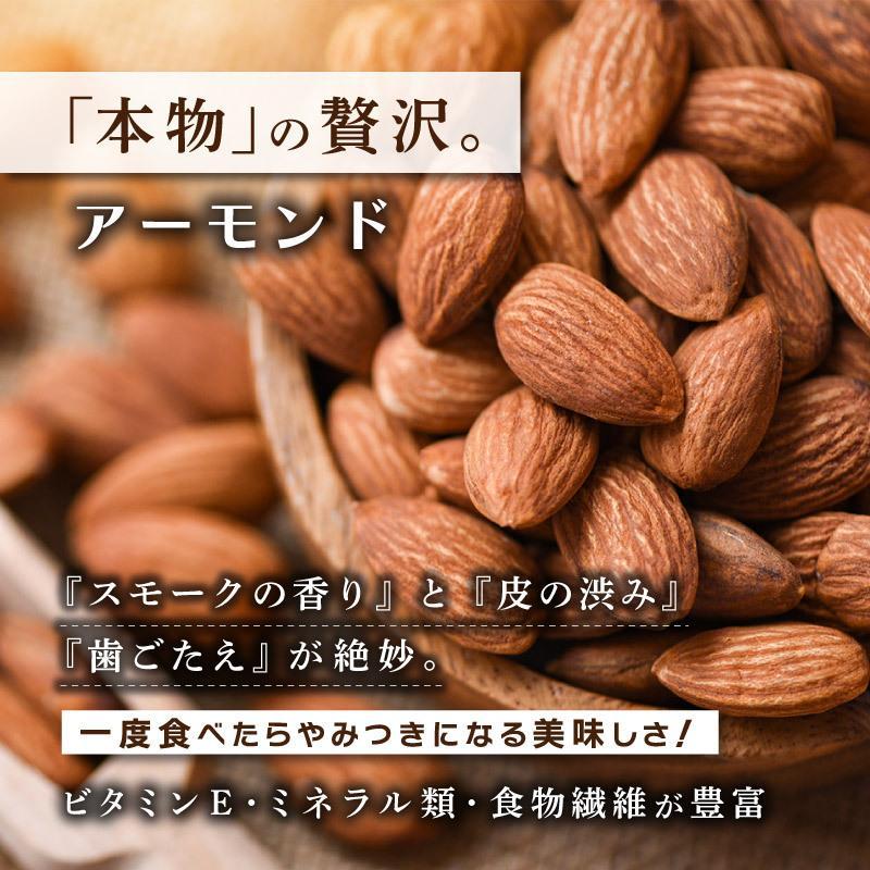 ミックスナッツ 燻製 スモークミックス 70g 単品 ピスタチオ アーモンド カシューナッツ 燻製ナッツ 人気 定番 knopp 05