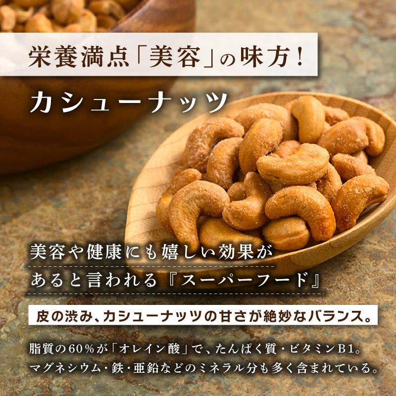 ミックスナッツ 燻製 スモークミックス 70g 単品 ピスタチオ アーモンド カシューナッツ 燻製ナッツ 人気 定番 knopp 06