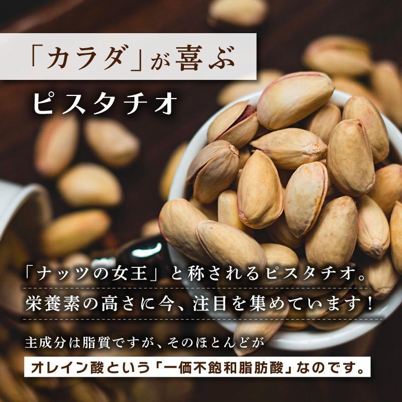 ミックスナッツ 燻製 スモークミックス 70g×3袋セット ピスタチオ アーモンド カシューナッツ 燻製ナッツ 人気 定番|knopp|07