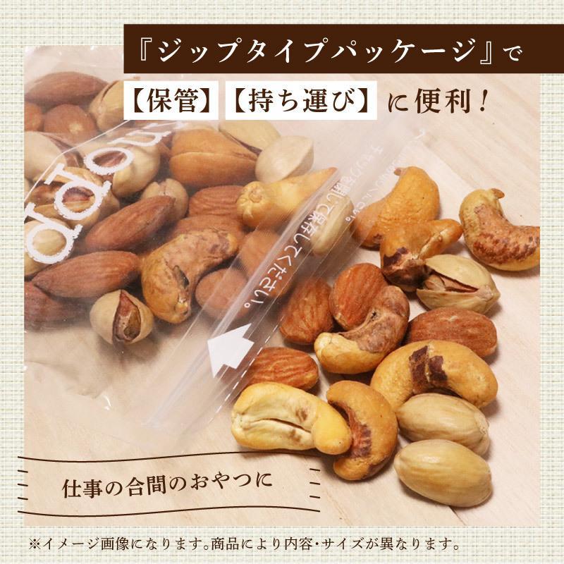 ミックスナッツ 燻製 スモークミックス 70g×3袋セット ピスタチオ アーモンド カシューナッツ 燻製ナッツ 人気 定番|knopp|09