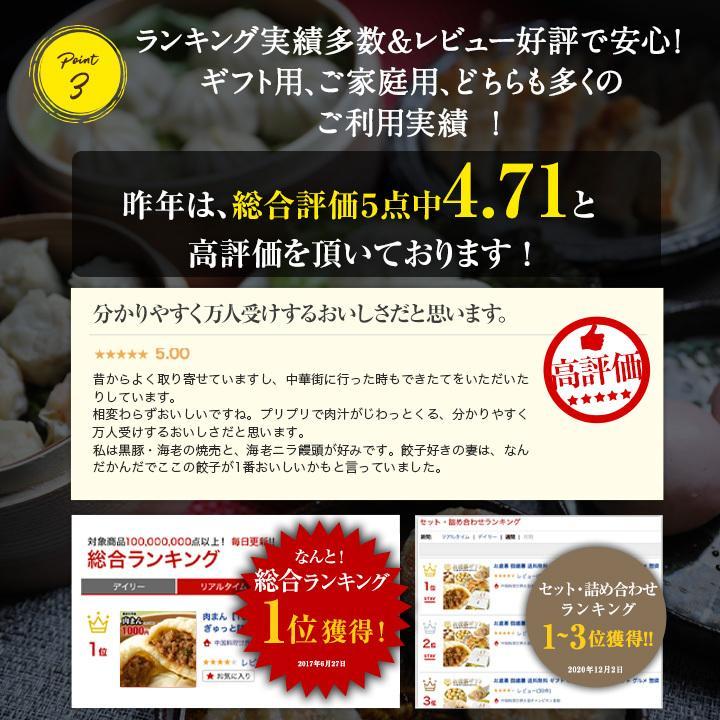 お中元 夏ギフト ギフト グルメ 食べ物 おつまみ ビールに合う お取り寄せ 送料無料 送料込み ギフトセット 2021 惣菜 中華 詰め合わせ 人気 全7種42個|ko-cho|09