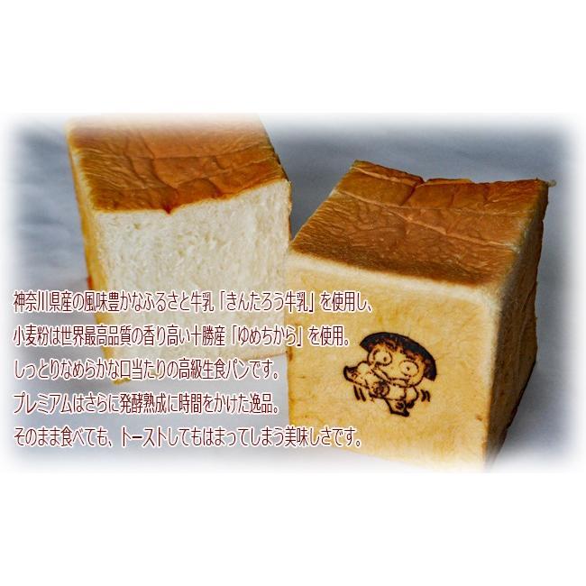 食パン 金太郎のふるさとの生食パン |ko-da-wa-ri|03