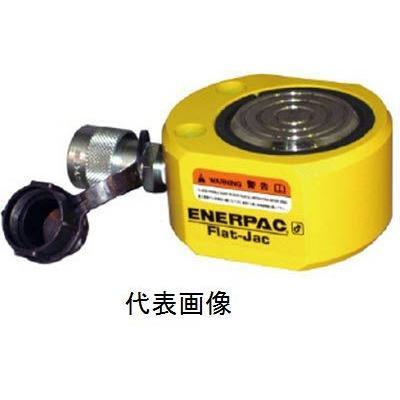 エナパック 油圧シリンダー 単動式 薄型タイプ RSM300