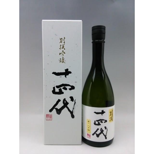 十四代 別撰 純米吟醸 播州山田錦 720ml 2020年詰 ko-liquors