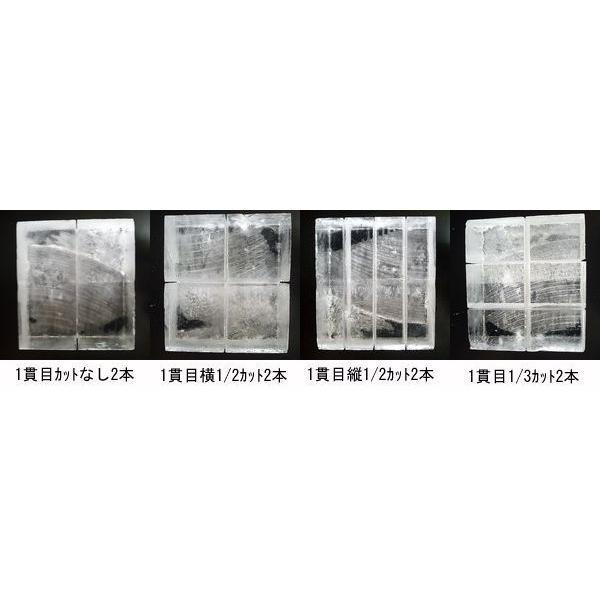 氷 かたまり 角氷 氷屋さんの氷 3貫目|ko-ricom