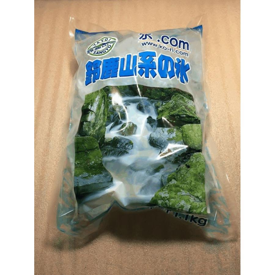 氷 砕氷 小粒 1.1kg  9袋|ko-ricom