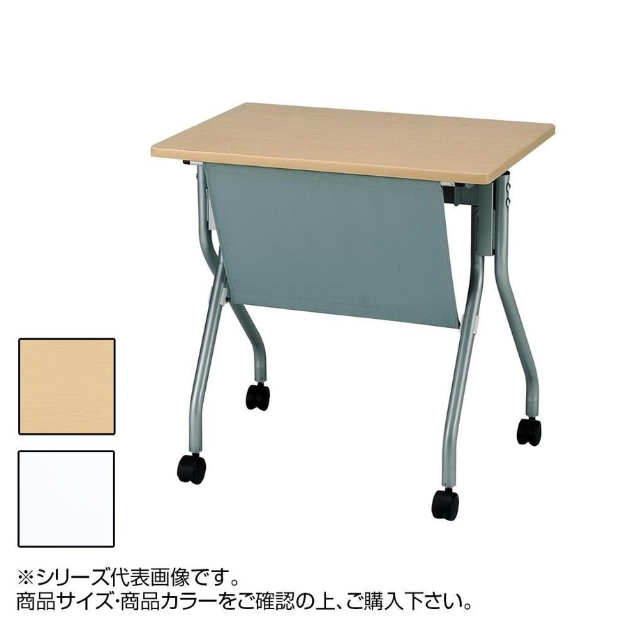代引き・同梱不可 トーカイスクリーン スタックテーブル Stack One (1人用) 幕付