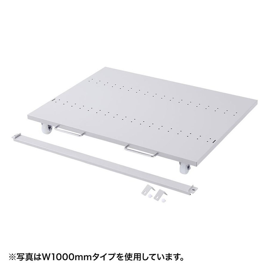 代引き・同梱不可 サンワサプライ 代引き・同梱不可 サンワサプライ eラック CPUスタンド(W1800) ER-180CPU