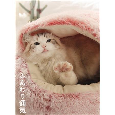 ペットハウス ペットベッド 猫ベッド 猫用ベッド ネコベッド ペット用品 暖かい ベッド ねこ用ベッド おしゃれ テント型 冬用|koaranoie|04
