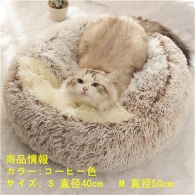 ペットハウス ペットベッド 猫ベッド 猫用ベッド ネコベッド ペット用品 暖かい ベッド ねこ用ベッド おしゃれ テント型 冬用|koaranoie|09
