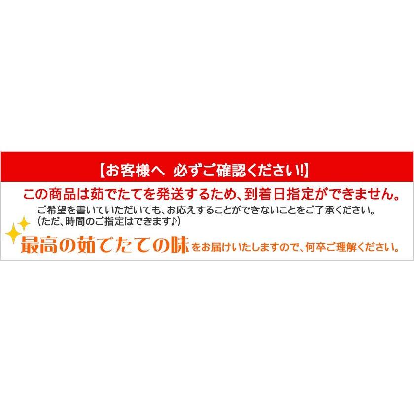 【送料無料】日本海産 訳あり 茹でたて紅ズワイ蟹 2kg【かに カニ 蟹】|kobari-kaniya|08