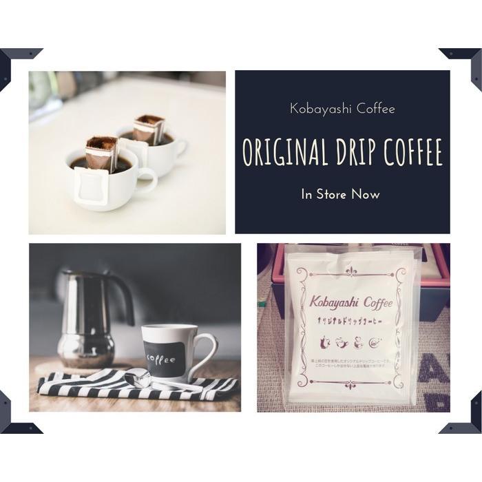 オリジナルドリップコーヒー (5個入り)|kobayashi-coffee