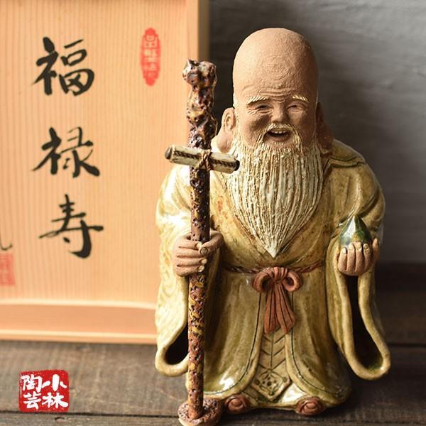 やきもの人形 七福神 福禄寿 陶器製 曾風作 :goods102:小林陶芸 - 通販 ...