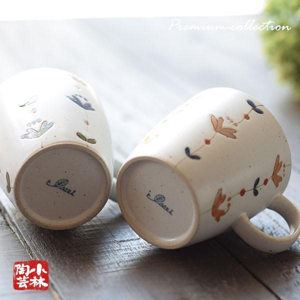マグカップ 波佐見焼 スイートフラワーマグ (全二色)|kobayashi-tougei|04