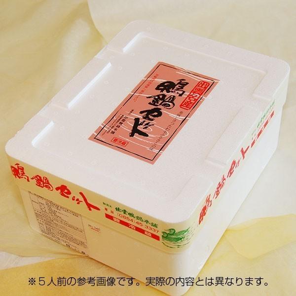 鴨鍋セットA  3人前 出雲名産|kobayashigift|03