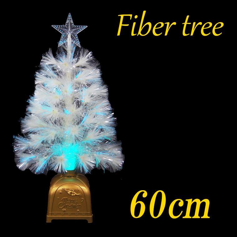 クリスマスファイバーツリー60cm ホワイト【クリスマスツリー ...