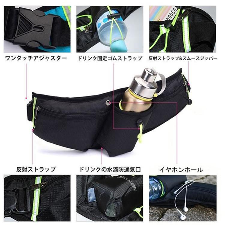バッグ ジョギング 【型紙不要】ジョギングやサイクリングに!スリムボディバッグの作り方