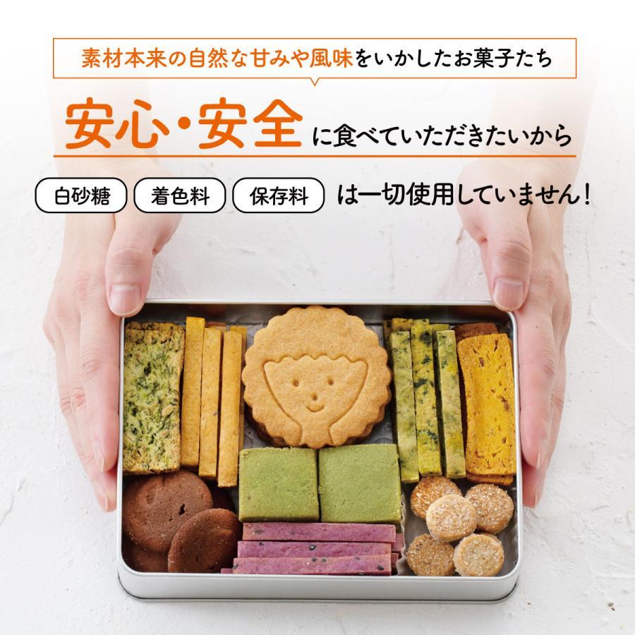スイーツ クッキー ギフト クッキー缶 ベジボックス ソフトベジボックス ベジクッキー プレゼント 健康 お礼 お取り寄せギフト|kobe-patico|03