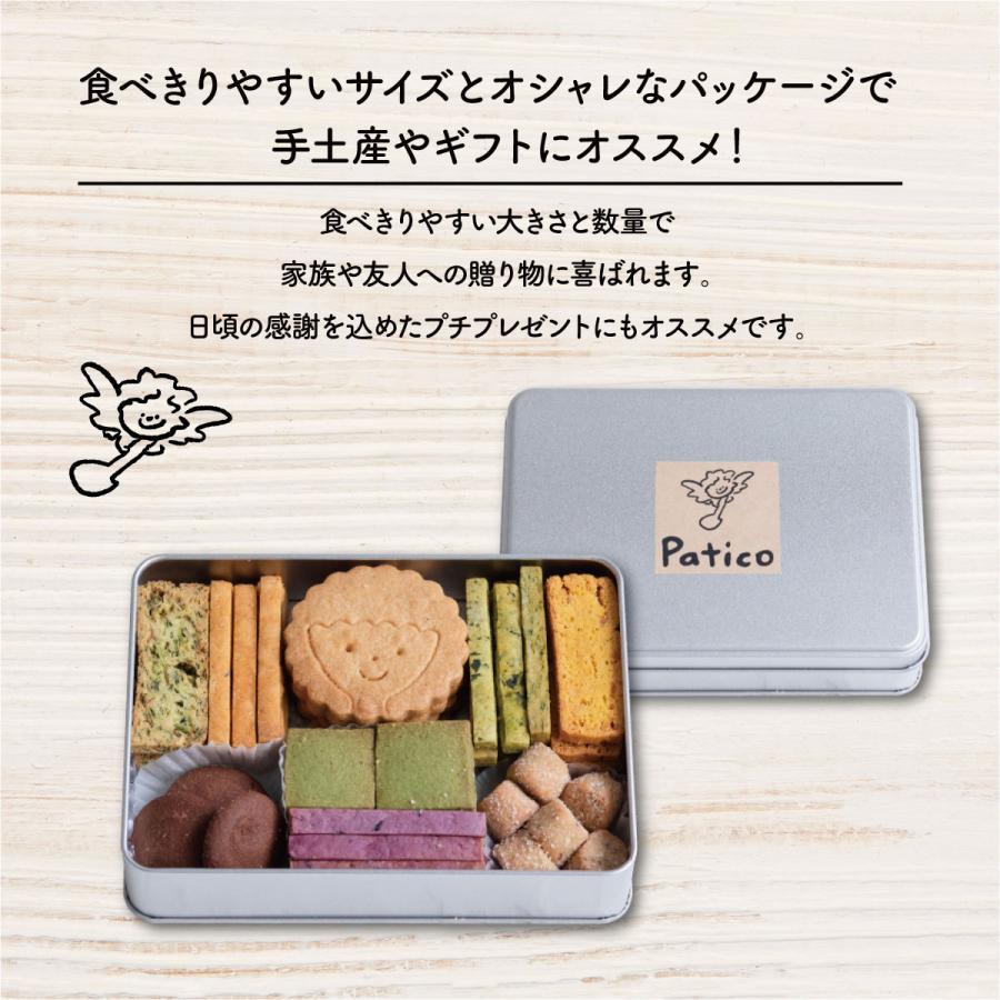 スイーツ クッキー ギフト クッキー缶 ベジボックス ソフトベジボックス ベジクッキー プレゼント 健康 お礼 お取り寄せギフト|kobe-patico|05