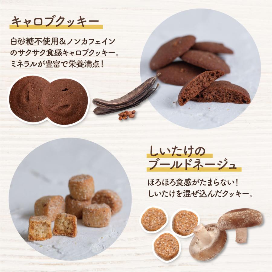 スイーツ クッキー ギフト クッキー缶 ベジボックス ソフトベジボックス ベジクッキー プレゼント 健康 お礼 お取り寄せギフト|kobe-patico|09