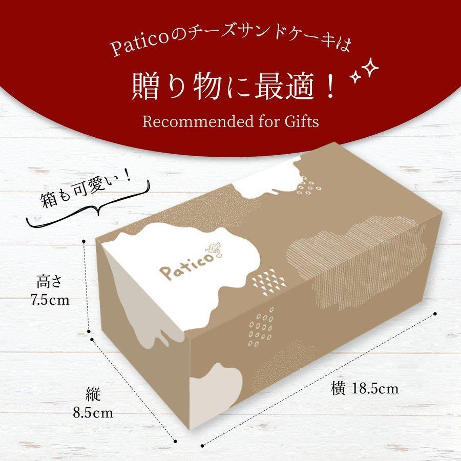 ギフト お菓子 ギフト チーズケーキサンド 【5個入】 クッキー チーズケーキ クッキーサンド お取り寄せ お礼 プチギフト|kobe-patico|12