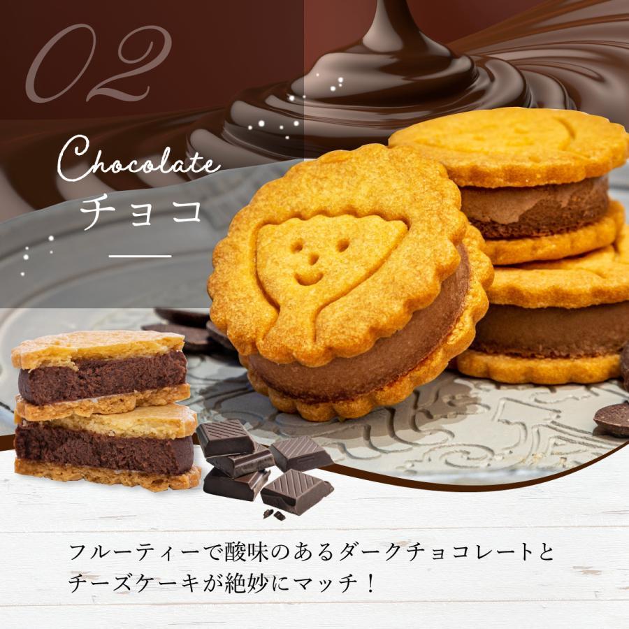 ギフト お菓子 ギフト チーズケーキサンド 【5個入】 クッキー チーズケーキ クッキーサンド お取り寄せ お礼 プチギフト|kobe-patico|05