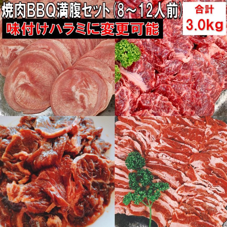 牛肉無料配布