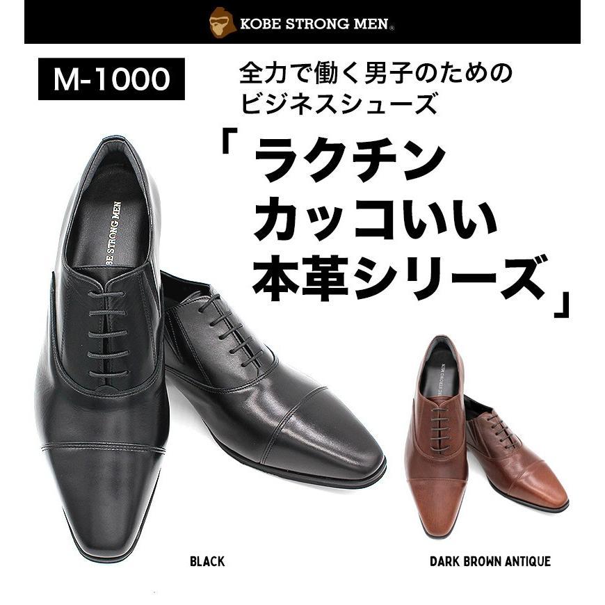 メン 神戸 ストロング 神戸ストロングメン ヤフー店