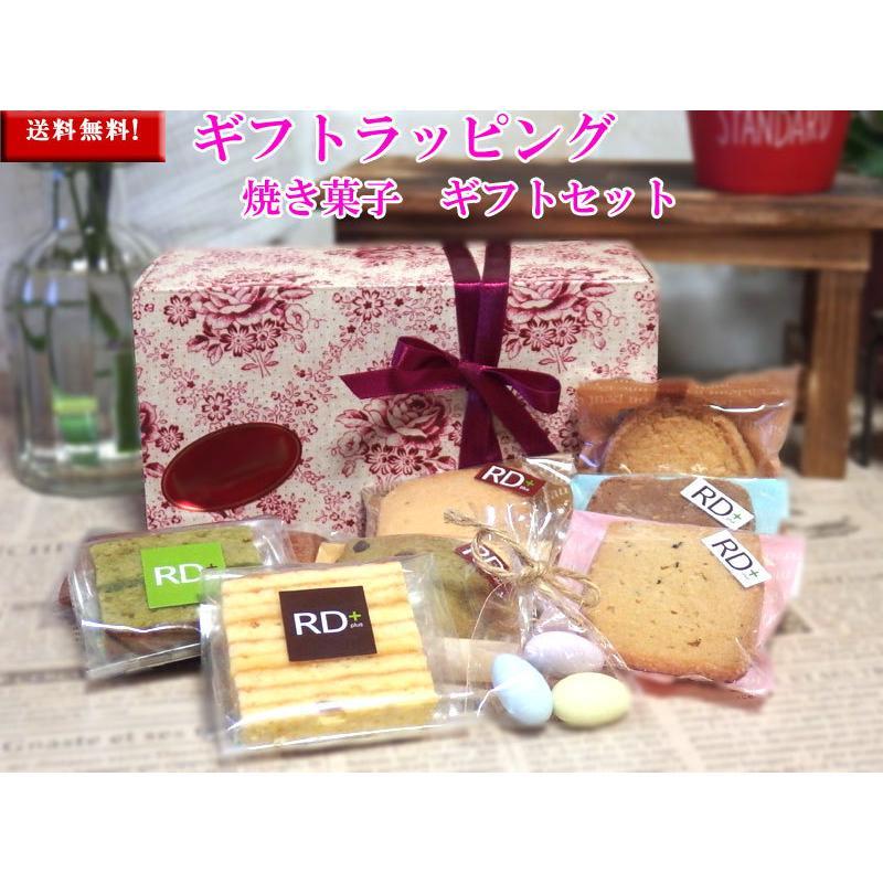 母の日 スイーツ ギフトラッピング プレゼント 2021  スイーツ  焼き菓子セット 送料無料 mother|kobe