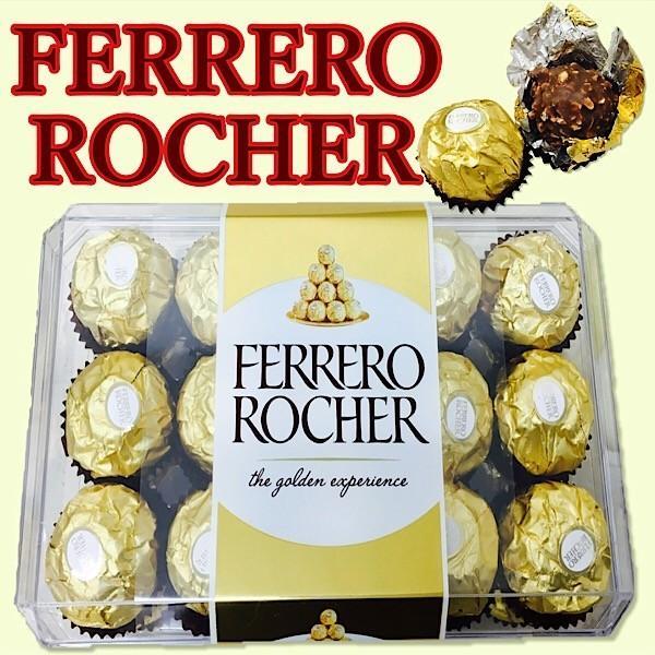フェレロ ロシェ 30個入り チョコレート ナッツ トリュフ ギフト お返し プレゼント ケース 個包装 FERRERO|kobeichiba