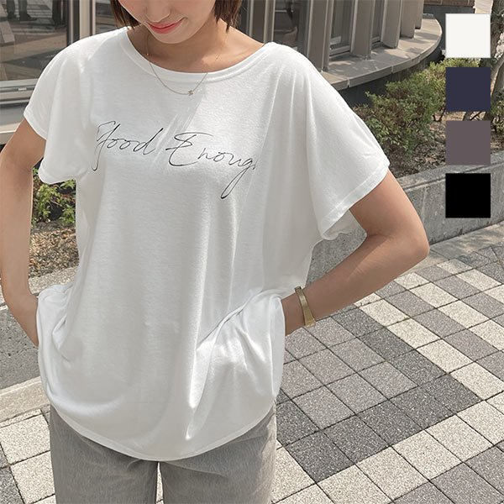おしゃれTシャツ!大人かわいい、Tシャツのおすすめは?(レディース)