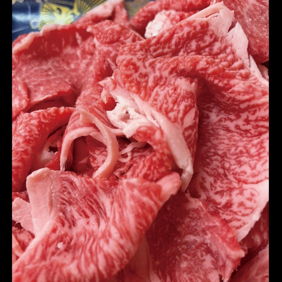 肉 牛肉 和牛 牛切り落とし 牛小間 黒毛和牛 300g|kobeusunaga|02