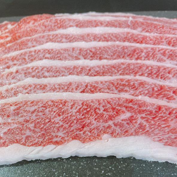 焼肉 黒毛和牛 牛肉  カルビ  焼き肉 国産牛 国産 300g kobeusunaga 02