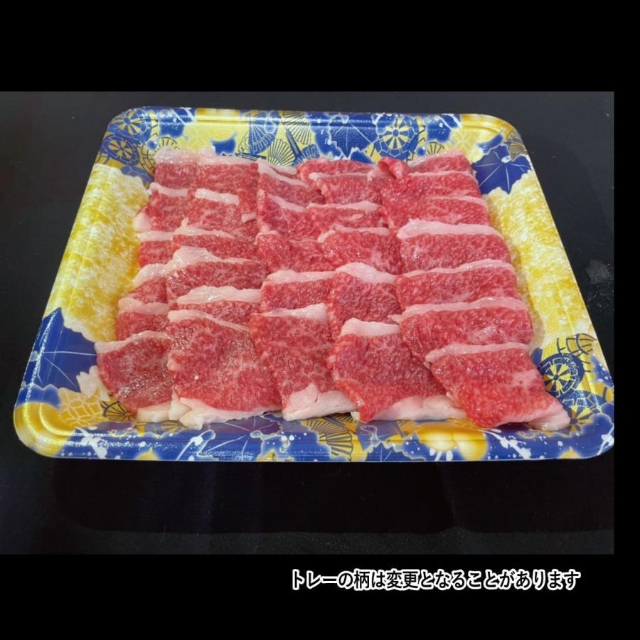 焼肉 黒毛和牛 牛肉  カルビ  焼き肉 国産牛 国産 300g kobeusunaga 04