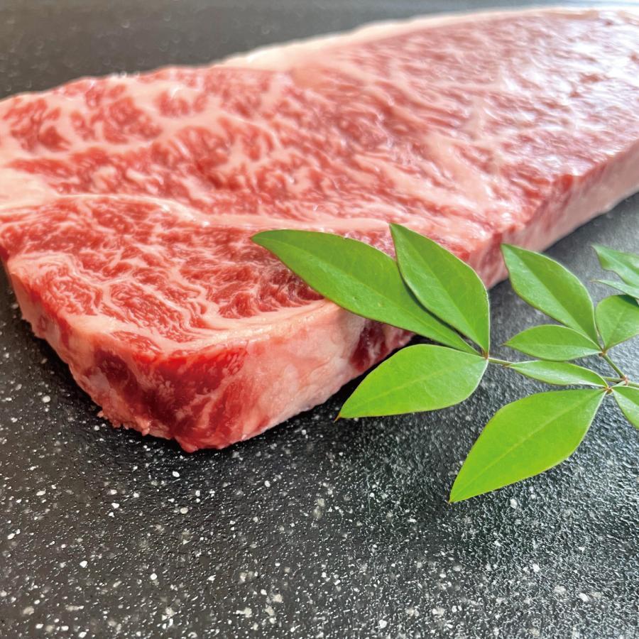 黒毛和牛 サーロイン ステーキ 200g 牛肉 ステーキ お中元 贈答用 kobeusunaga 02