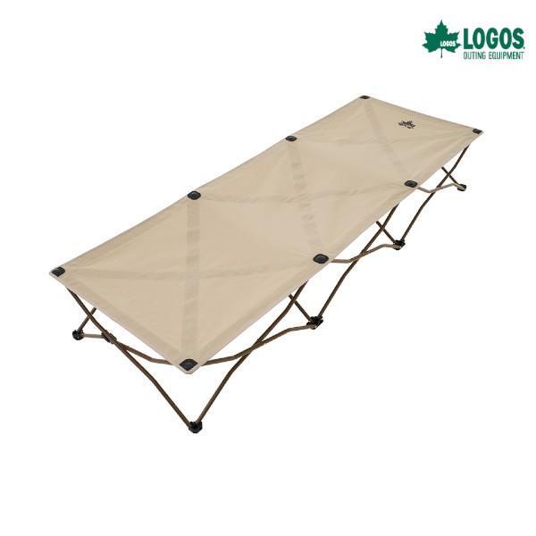 ロゴス LOGOS Tradcanvas コンフォートベッド キャンプ用品 アウトドア コンパクト 収納バッグ付き 73173089