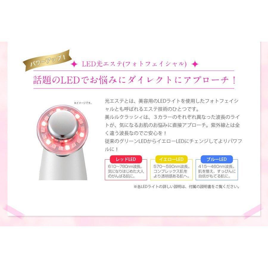 今だけ限定コスメ4点プレゼント 美顔器 保湿 クレンジング 光 LEDエステ スキンケア 乾燥対策 目元ケア 美顔導入 フェイス 超音波 振動 マッサージ|kobido|14