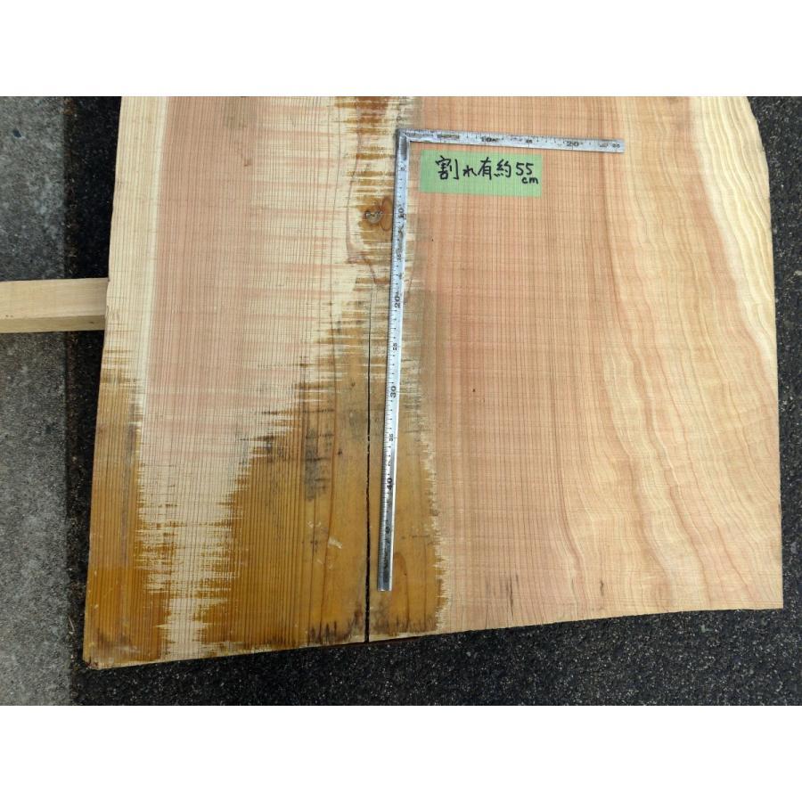 【杉板】【1点もの】杉材 無垢板 節有り 長さ2200mm 厚み44mm 幅590mm 1枚 荒削り 耳付き 両端割れあり|kobikiya|05