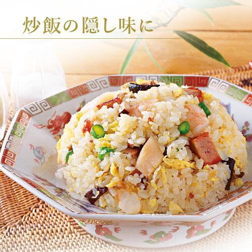 不二の昆布茶ST220|kobucha-fuji|08