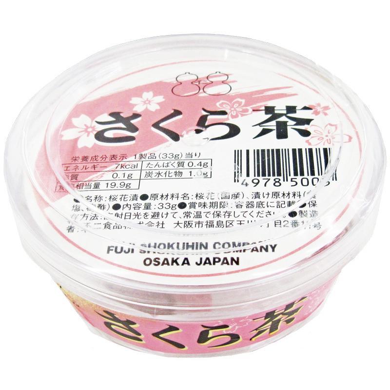さくら茶33g入り|kobucha-fuji