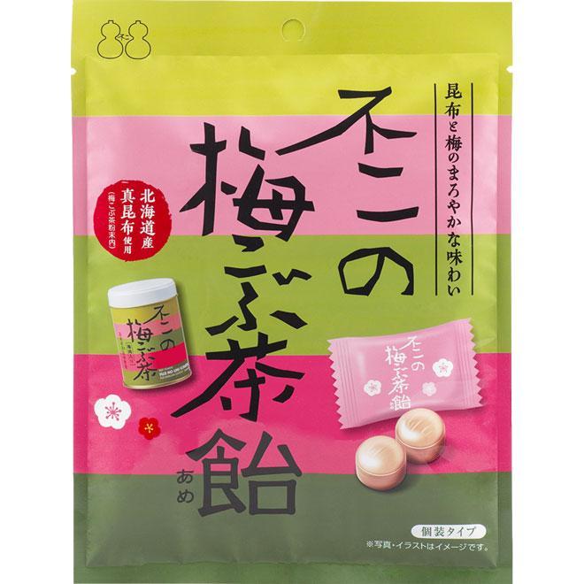不二の梅こぶ茶飴 60g|kobucha-fuji