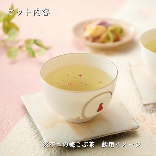 【SF-44】昆布茶・梅こぶ茶・佃煮・炊き込み御飯の素・出し昆布・醤油詰合せ kobucha-fuji 03