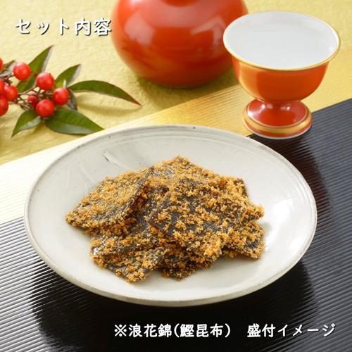 【SF-44】昆布茶・梅こぶ茶・佃煮・炊き込み御飯の素・出し昆布・醤油詰合せ kobucha-fuji 04